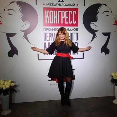 Ольга Казначеева