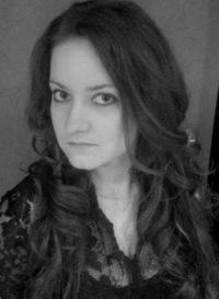 Леся Богданова