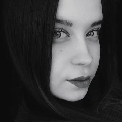 Анастасия Терещенко