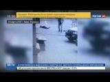 Появилось видео убийства Вороненкова - Новости Событий - Нов