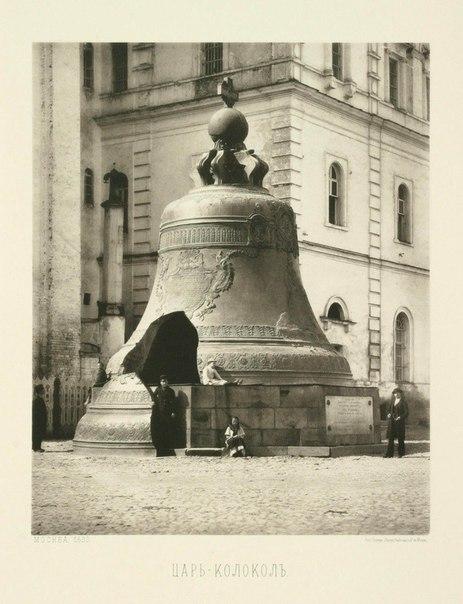 Москва 1886 года