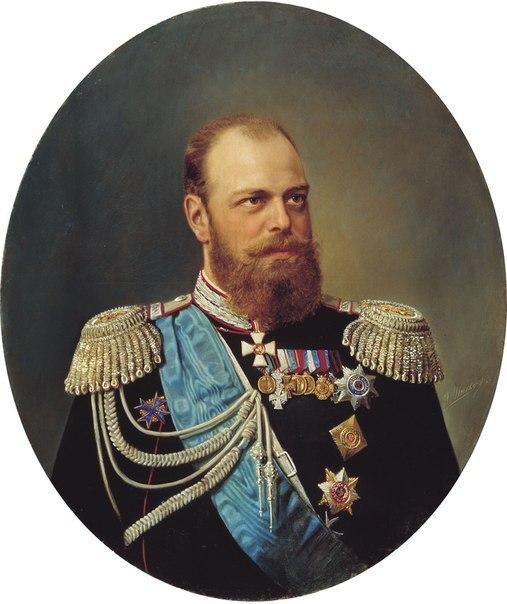 Русский национализм Александра III