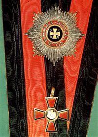 Почетные награды Комиссарова