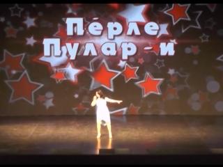 Ирина Кораблева Перремеш юрату