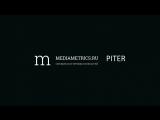 Mediametrics Piter | Бизнес-площадка — На здоровье. Сергей Попов