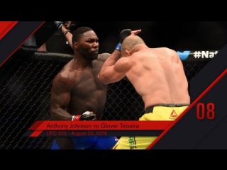 UFC Top 10 KOs of 2016 # 8 Anthony Johnson KO Glover Teixeira