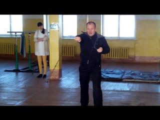 РБ на 8 счетов - Упражнение 30. Комплекс приемов рукопашного боя без оружия на 8