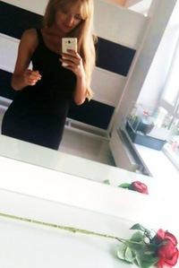Алина Браиловская