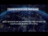 Rus_Aliance_V6
