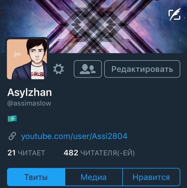 Асылжан Абилаким | Алматы