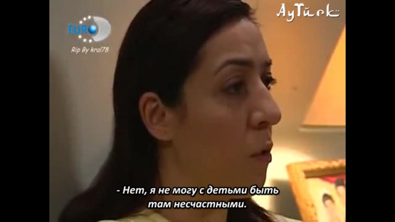 Зять-иностранец - Yabançi damat - 91 серия с русскими субтитрами.