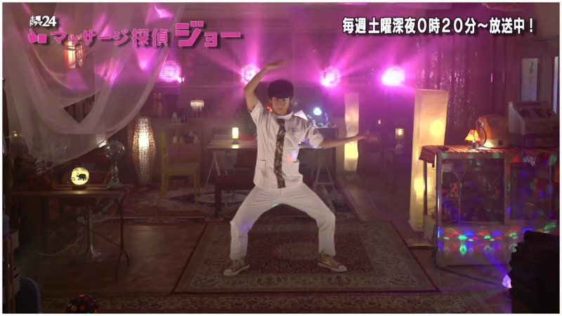 Aete no Tsubo Dance PR Video