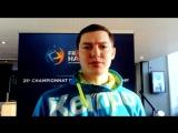 Игрок сборной России Дмитрий Житников - обращение к болельщикам