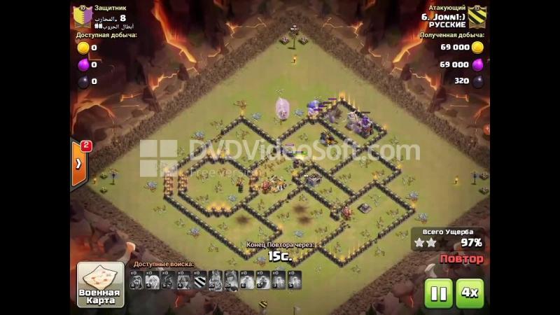 Атаки синими и ведьмами на тх10 (и не только) в КВ в игре Clash of Clans_cut