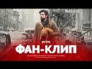 [Внутри Льюина Дэвиса / Inside Llewyn Davis](2014) Oscar Isaac – Fare Thee Well (Dink's Song)