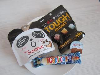 Обзор сладостей! Конкурс и бесплатные призы!))