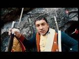 Суворов. Альпы. 200 лет спустя. (2-я серия) / 2016