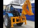 Экскаваторная установка БЛ-21 на трактор Беларус-82