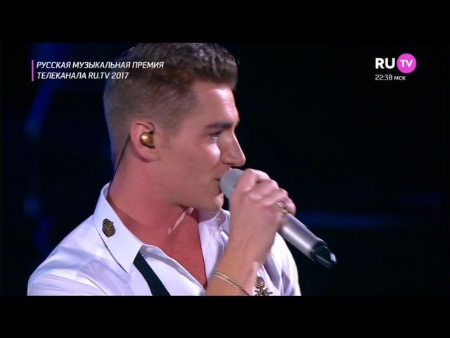 Алексей Воробьев - Самая красивая (Премия RuTV 2017)