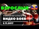 Абдинов Абди Хутиев Ахмет
