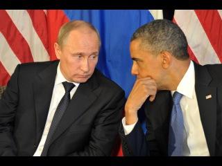 Охрана президента США боится оставить Обаму и Путина наедине