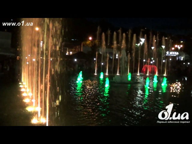 Открытие музыкального фонтана в Аркадии Новости Одессы