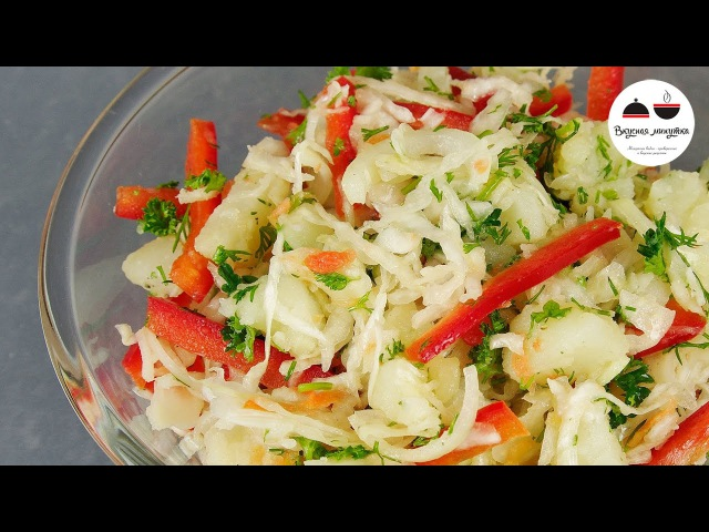 А ВЕДЬ ВКУСНО! Теплый КАРТОФЕЛЬНЫЙ САЛАТ постный Очень Вкусно! Delicious Potato Salad