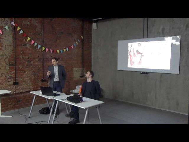 ч1 Алексей Глухов Политика философских школ