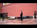 Смена Почётного караула у Вечного огня, г. Москва