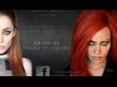 3 minute makeup tutorial Katarina League of Legends by Sosenka