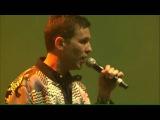 Daru Jones w Jamie Lidell &amp The Royal Pharaohs - Multiply (Live at Pukklepop)