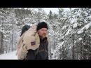 Survivorman 10 Days - Norway Mountain. Наука выживать 4 сезон 1 серия Норвегия
