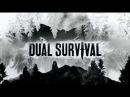 Выжить вместе 9 сезон 5 серия Dual Survival 2016.Затемнение.