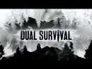 Выжить вместе 9 сезон 4 серия Dual Survival 2016.Приманка аллигатора..