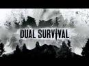 Выжить вместе 9 сезон 2 серия Dual Survival 2016.Лес из ада.