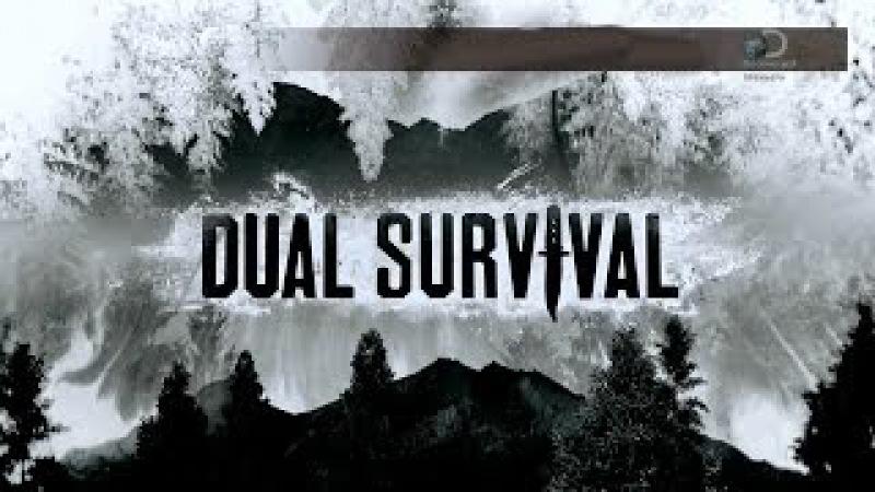 Выжить вместе 7 сезон 7 серия - Dual Survival 2016 Discovery