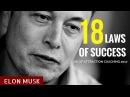 Elon Musk: 18 Laws of Success (Motivational Video)