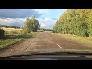 Road in the village   Дорога в деревню