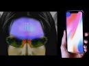 IPhone X ставит тихо Печать и следит за вами