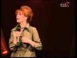 Клара Новикова -- Не бывает некрасивых женщин (юмор)