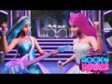 Barbie in Rockn Royals музыкальный клип.