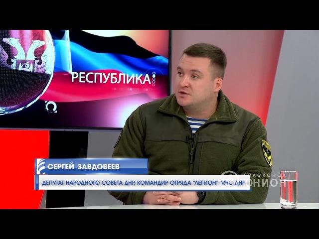 Сергей Завдовеев об обострении боевых действий. 06.11.2017, Панорама