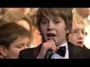 Артём Брит - Трус не играет в хоккей. Концерт Детского хора России в Мариинском театре 8 января 2014 г.