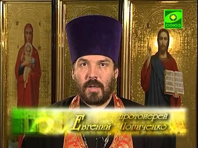 4 октября. Священномученик Кодрат, апостол от 70-ти