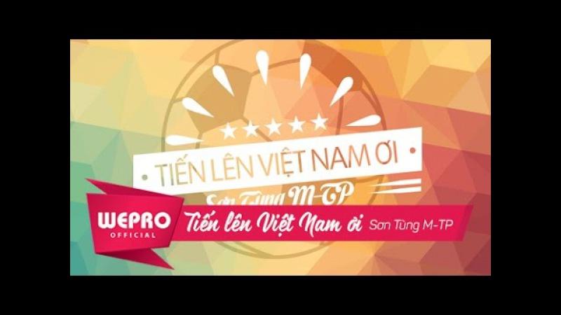 Sơn Tùng M-TP | Tiến Lên Việt Nam Ơi! | Bản Chính Thức (лирик видео)