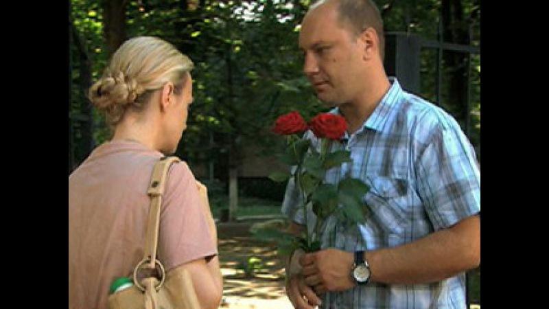 Любовь с испытательным сроком. Х/ф / Cмотреть все выпуски онлайн / Russia.tv