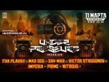 11.03.2017 - Under Pressure  Invasion. Official Trailer