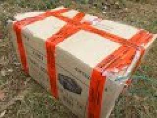 Was passiert wenn ein Polenböller Paket explodiert!