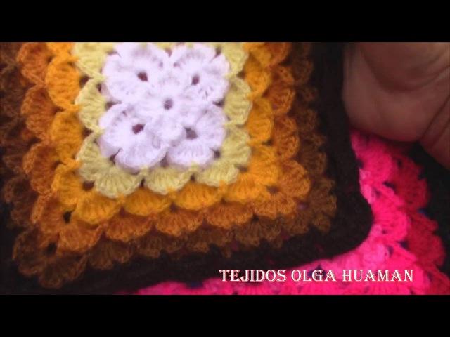 Cuadrado a crochet abanicos en relieve para colchas y cojines paso a paso