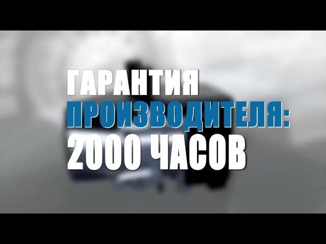 Самый надежный подогреватель двигателя - Hydronic S3 Economy Eberspaecher! Преимущества Эберспехер